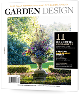 but todays post is about the newimproved garden design magazine about which thomas used these words autumn2015