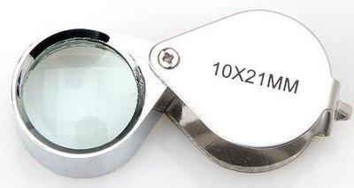 jewelry-magnifying-glass-sku011617_1